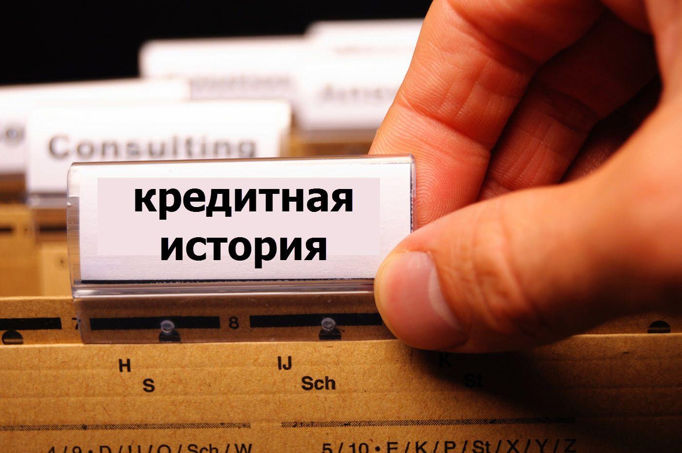 кредиты без рекламы займ наличными без отказа в москве