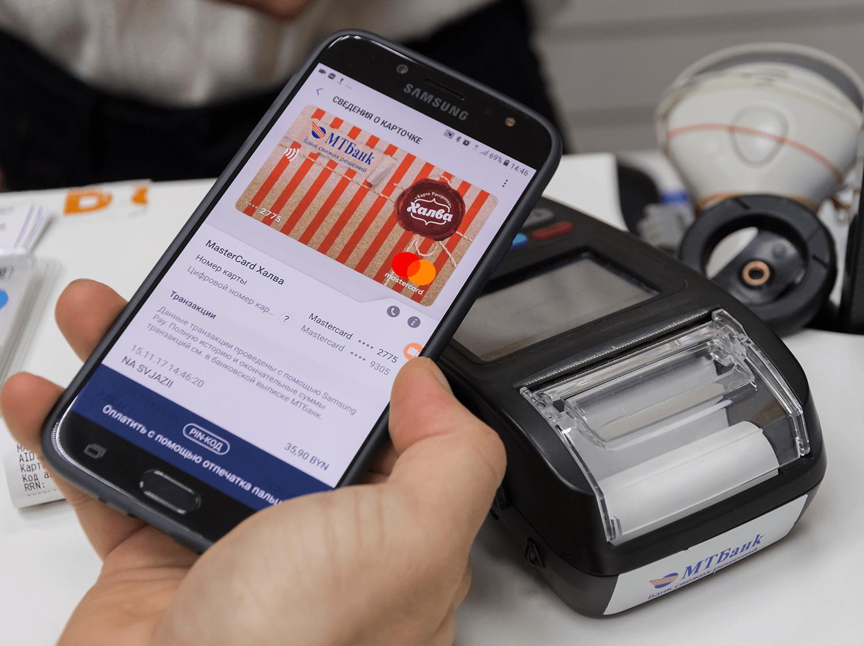 В  Беларусь пришел Samsung Pay. Отвечаем на популярные вопросы