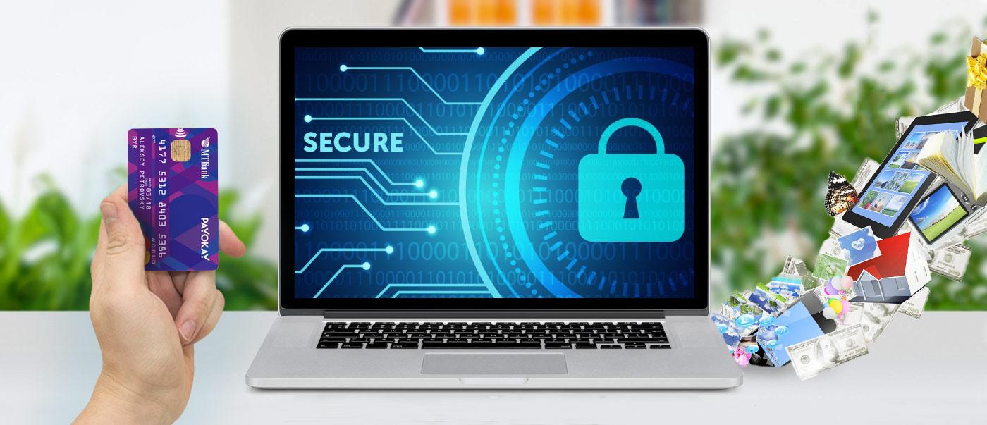 Безопасность платежей в интернете. Как не стать параноиком