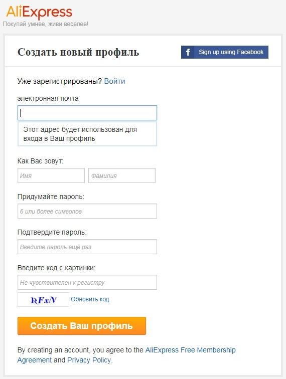 12e548fd8e330 К примеру, вы живете на улице Волгоградская, правильно будет написать  ulitsa Volgogradskaya. Также можно ввести еще один адрес.