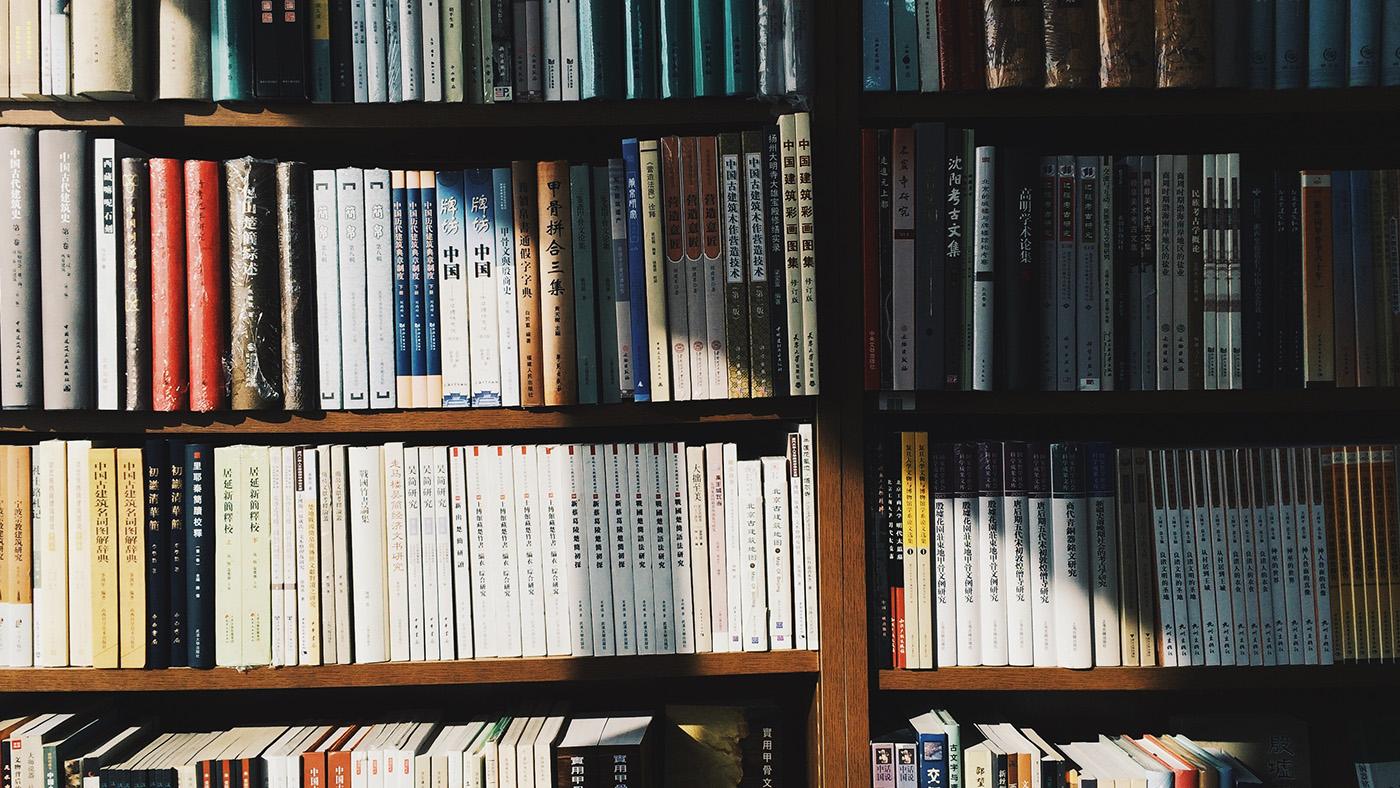 Знания, которые действительно приносят деньги. Четыре способа повысить финансовую грамотность